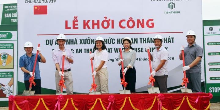 Công ty tổ chức lễ khởi công chuyên nghiệp tại Hưng Yên | Lễ Khởi Công Dự Án Nhà Xưởng Phức Hợp An Thành Phát