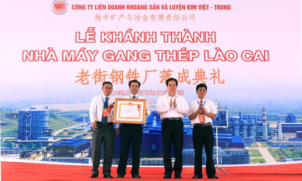 Công ty tổ chức lễ khánh thành giá rẻ tại Lào Cai | Lễ khánh thành Nhà máy Gang thép Lào Cai